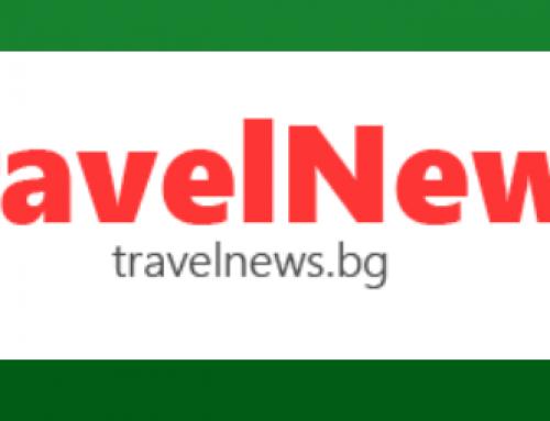 Туристите очакват с нетърпение отварянето на Азия