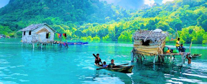 Екскурзия до Борнео