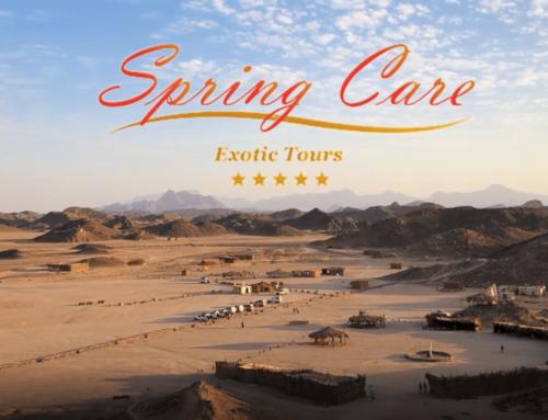 Екскурзия Египет